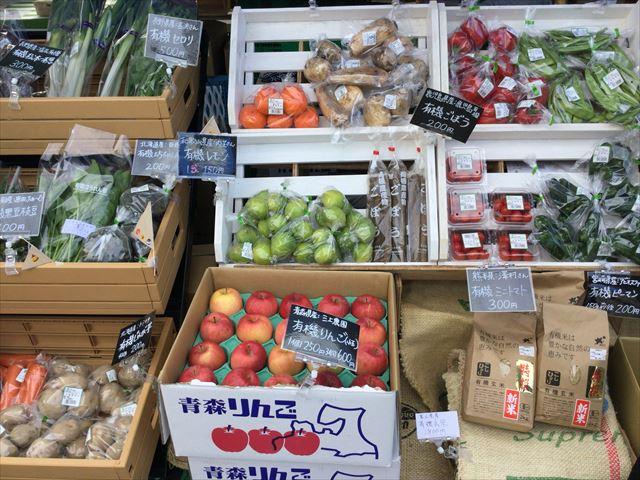 ビオマルシェ「オーガニックライブ」有機野菜の販売