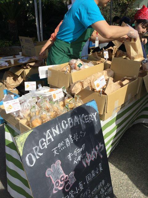 ビオマルシェ「オーガニックライブ」天然酵母パン