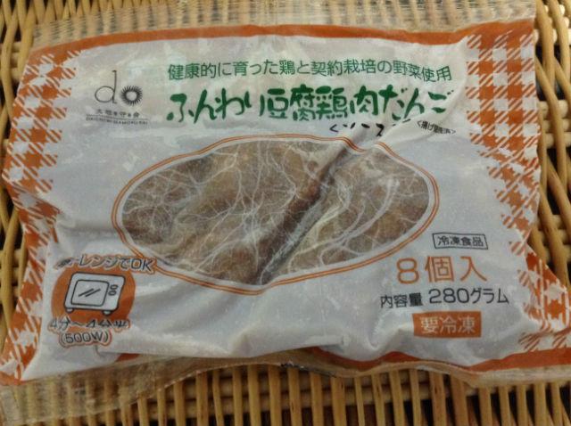 ふんわり豆腐鶏肉団子