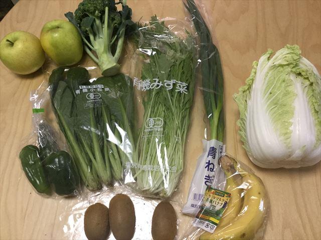 有機野菜の宅配「ビオマルシェ」フルーティセット
