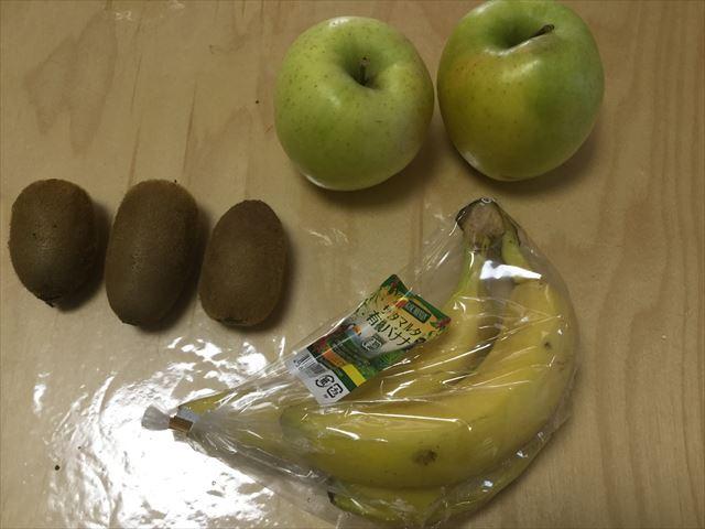 有機野菜の宅配「ビオマルシェ」フルーティセットの内容、果物