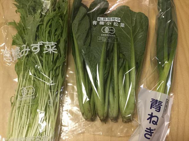 有機野菜の宅配「ビオマルシェ」フルーティセットの内容