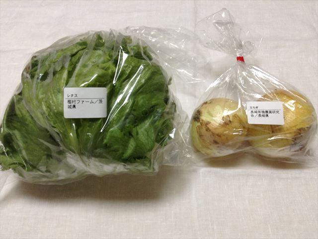 有機野菜「大地宅配」お試しセットの詳細内容:レタス・玉ねぎ