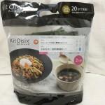 「キットオイシックス(Kit Oisix)」献立キットパッケージ