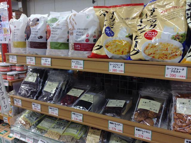クレヨンハウス大阪のビオマルシェの商品
