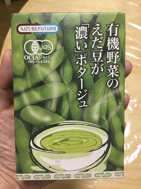 NATURE FUTURE『有機野菜のえだ豆が「濃い」ポタージュ』パッケージ