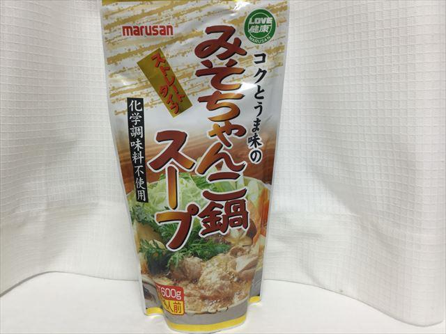 マルサン「みそちゃんこなべスープ」パッケージ